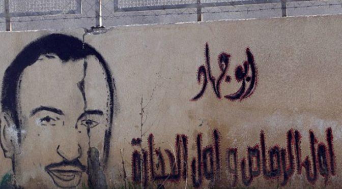Palestinské školy vedou malé děti k antisemitismu, dostávají přitom miliony od EU