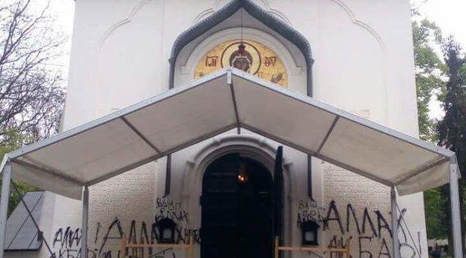 Pravoslavný kostel na Olšanech byl posprejován islámskými hesly