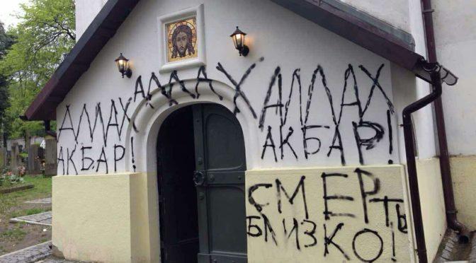 """O vandalismu na """"HateFree"""" kavárny jsme věděli hned, pravoslavný kostel média nezajímá"""